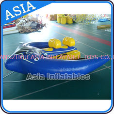 ประเทศจีน Durable Water Ski Tube Inflatable Boats Inflatable Water Toys 3 Years Warranty โรงงาน